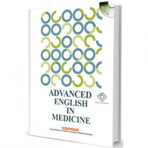 ADVANCED ENGLISH IN MEDICINE