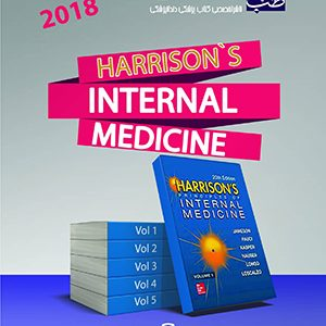 Harrison's Principles of Internal Medicine, Twentieth Edition2019 (Vol.4)