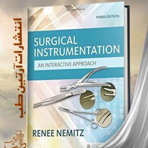 Surgical Instrumentation: An Interactive Approach 2019