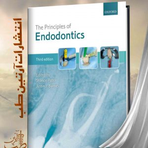 The Principles of Endodontics 3rd Edition 2020