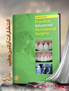Practical Advanced Periodontal Surgery  2020